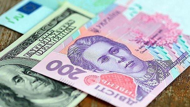 Курс гривні до долара: чого чекати?
