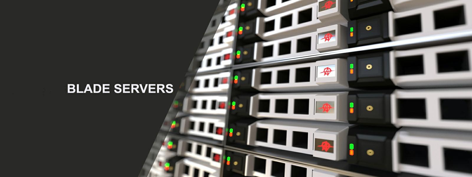 Що таке блейд-сервер?